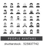 set of people faces avatars.... | Shutterstock .eps vector #525837742
