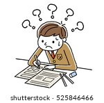 male student to study | Shutterstock .eps vector #525846466