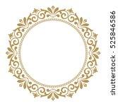 decorative line art frames for... | Shutterstock . vector #525846586