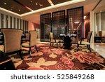 restaurant interior | Shutterstock . vector #525849268