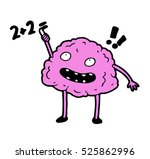 smart clever glad  brain trying ... | Shutterstock .eps vector #525862996