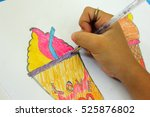 kids coloring glass ice cream. | Shutterstock . vector #525876802