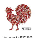 red rooster for the chinese... | Shutterstock . vector #525891028