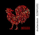 red rooster for the chinese... | Shutterstock . vector #525891052