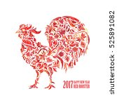 red rooster for the chinese... | Shutterstock . vector #525891082