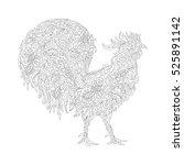 illustration of rooster ... | Shutterstock . vector #525891142