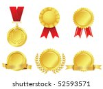 awards icon set | Shutterstock .eps vector #52593571