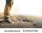 close up of man standing on top ... | Shutterstock . vector #525943708