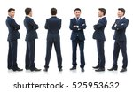 collection of full length... | Shutterstock . vector #525953632