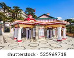 kali bari temple is s famous... | Shutterstock . vector #525969718