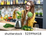 young smiling woman making... | Shutterstock . vector #525996418