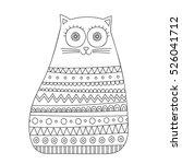doodle cat. vector hand drawn... | Shutterstock .eps vector #526041712