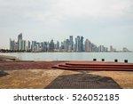 Stock photo beautiful morning of doha skyline 526052185