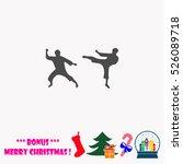 karate  vector illustration. | Shutterstock .eps vector #526089718