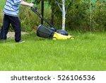 young man gardener using lawn... | Shutterstock . vector #526106536