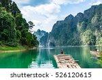 bamboo raft  | Shutterstock . vector #526120615