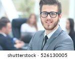portrait of an handsome... | Shutterstock . vector #526130005