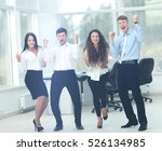 successful and confident... | Shutterstock . vector #526134985