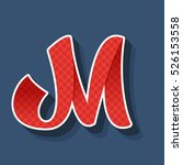 M Letter Logo. Vintage Handmad...
