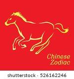chinese zodiac set horse vector ... | Shutterstock .eps vector #526162246