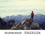 successful woman backpacker...   Shutterstock . vector #526231126
