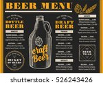beer menu placemat food... | Shutterstock .eps vector #526243426