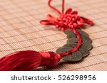 close up of decorative chinese... | Shutterstock . vector #526298956