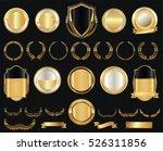 vector medieval golden shields... | Shutterstock .eps vector #526311856