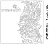 pattern for coloring book.... | Shutterstock .eps vector #526336102