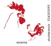 rooster or cock. abstract... | Shutterstock .eps vector #526353595