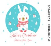 christmas and new year card.... | Shutterstock .eps vector #526359808
