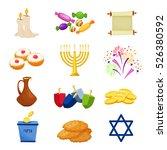 happy hanukkah.jewish holiday... | Shutterstock .eps vector #526380592