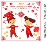 children celebrate chinese new... | Shutterstock .eps vector #526381312
