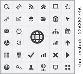 global icon. development  soft...