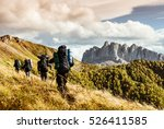 hiking in the mountains  | Shutterstock . vector #526411585