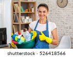 studio shot of housekeeper.... | Shutterstock . vector #526418566