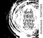 black and white hand lettering... | Shutterstock .eps vector #526472602
