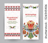 Set Of Two Vertical Banners...