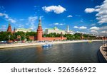 View Of The Kremlin From The...