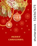 vector christmas invitation and ... | Shutterstock .eps vector #526567675