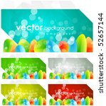abstract colored business cards | Shutterstock .eps vector #52657144