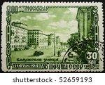 ussr   circa 1947  a stamp... | Shutterstock . vector #52659193