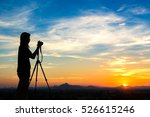 silhouette of woman shooting... | Shutterstock . vector #526615246