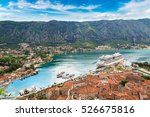 kotor in a beautiful summer day ... | Shutterstock . vector #526675816