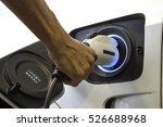 plug the charger to power to... | Shutterstock . vector #526688968