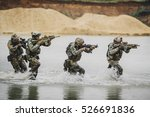 military squad crossing the... | Shutterstock . vector #526691836