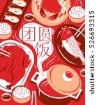 chinese new year reunion dinner ...   Shutterstock .eps vector #526693315