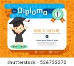 certificate kids diploma ... | Shutterstock .eps vector #526733272