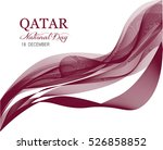 qatar national day vector | Shutterstock .eps vector #526858852