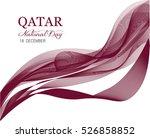 qatar national day vector | Shutterstock .eps vector #526858852